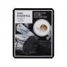 MISSHA Skin Essential Sheet Mask CHARCOAL & SNAIL (maseczka z węglem drzewnym i filtratem ze ślimaka)