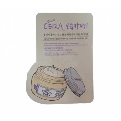 HOLIKA HOLIKA  Skin and Good Cera Super Cream Original 1ml(krem do twarzy) PRÓBKA