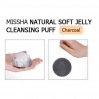 MISSHA Natural Soft Jelly Cleansing Puff (White Clay)