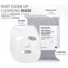MIZON Dust Clean Up Deep Cleansing Mask (maska w płacie ) 25g