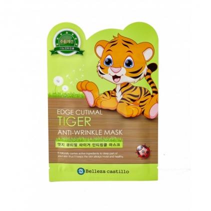 SAMSUNG/Belleza Castillo Edge Cutimal TIGER Ant-Wrinkle Mask (maska przeciwzmarszczkowa TYGRYS w płachcie) 25g)