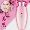 MISSHA MISA Yei Hyun Emulsion ( orientalna emulsja  ziołowa przeciwzmarszczkowa) 140ml