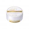 SECRET KEY Gold Premium First Eye Patch - Odżywiające płatki pod oczy