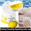 SECRET KEY Lemon Sparkling Peeling Pad - Peelingujące płatki z wyciągiem z cytryny - 70szt.