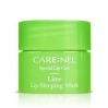 CARE:NEL  - Lip Sleeping Mask (Maska do ust na noc) - 5g