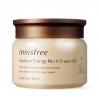 INNISFREE Soyben Energy Neck Cream EX Energetyzujący i ujędrniający krem na szyję 80ml