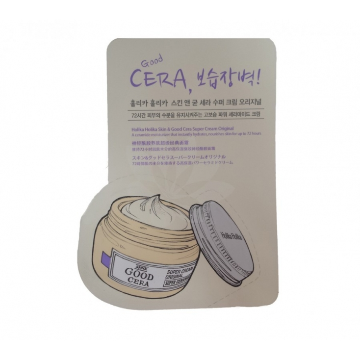 HOLIKA HOLIKA  Skin and Good Cera Super Cream Original 1ml PRÓBKA