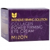 MIZON Collagen Power Enriched Eye Cream (krem pod oczy ujędrniajacy) 25ml