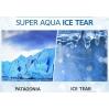 MISSHA SUPER AQUA ICE TEAR Sleeping Mask (nawilżająca maska nocna) 100ml