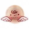 It'S SKIN Babyface Petit Highlighter 01 (rozświetlający puder do twarzy o satynowym wykończeniu) 4g